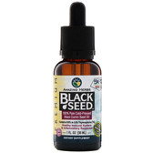 Buy Black Seed Oil (Cumin) 1 oz Black Seed Online, UK Delivery