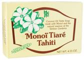Buy Soap Bar Sandalwood 4.6 oz Monoi Tiare Online, UK Delivery