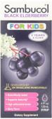Buy Sambucol Black Elderberry Kids 4 oz Online, UK Delivery, Cold Flu Remedy Relief Immune Support Formulas