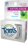Buy Floss AntiPlaque Flat Spearment 32 YARD Tom's of Maine Online, UK Delivery, Oral Teeth Care Dental Floss
