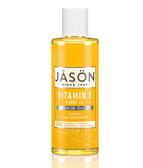 Buy Vitamin E Oil 5 000 IU 4 oz Jason Natural Moisturizer Online, UK Delivery, Massage Oil