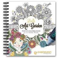 Chameleon Coloring Book - Lori's Art Garden