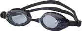 Leader Relay Swimming Goggles - Smoke/Black