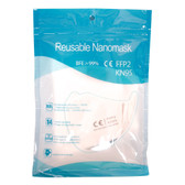KN95 AIREVO Masks - Individually Wrapped Protective Masks (10 Pc Min.)