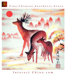 Chinese Contemporary Peasant Painting 25x25cm Asian Watercolor Folk Art #107