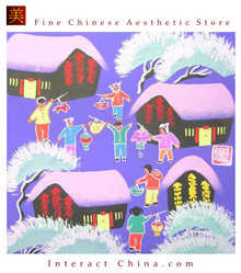 Chinese Contemporary Peasant Painting 25x25cm Asian Watercolor Folk Art #110