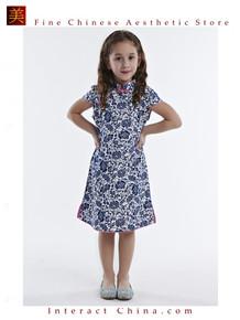 Handmade Girls Dress Chinese Cheongsam Qipao Children Kids Cotton Clothing # 109