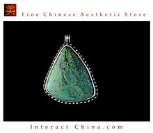 Fine Tibetan Turquoise Coral Gemstone Jewelry 925 Silver Pendant 100% Handcraft #108