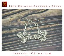 Fine 99 Earrings High Purity Sterling Silver Jewelry 100% Handcrafted Art #148