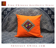 100% Handmade Embroidered Cotton Linen Sofa Couch Cushion Cover Set 16.9 x 16.9 inches Decorative Throw Pillow Case #204