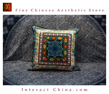 100% Handmade Embroidered Cotton Linen Sofa Couch Cushion Cover Set 16.9 x 16.9 inches Decorative Throw Pillow Case #207