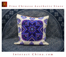 100% Handmade Embroidered Cotton Linen Sofa Couch Cushion Cover Set 20.1 x 20.1 inches Decorative Throw Pillow Case #214