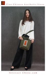 Retro Style Handsewn Shoulder Bag Antique Hand Embroidery Women Luxury Cotton Handbag Spacious Hobo Bag #107