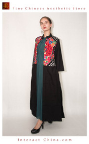 Fashionable High-End Kimono Cardigan Long Vintage Style Blouse Antique Hand Embroidery Maxi Coat One Piece Only #101