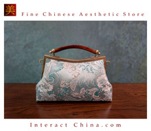 Classy Handcrafted Silk Brocade Handbag Everyday Weekend Crossbody Bag Kiss Lock Travel Shoulder Bag #106