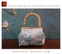 Classy Handcrafted Silk Brocade Handbag Everyday Weekend Crossbody Bag Kiss Lock Travel Shoulder Bag #109