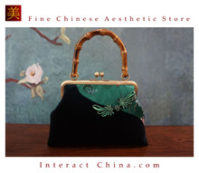 Classy Handcrafted Silk Brocade Handbag Everyday Weekend Crossbody Bag Kiss Lock Travel Shoulder Bag #110