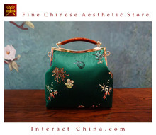 Classy Handcrafted Silk Brocade Handbag Everyday Weekend Crossbody Bag Kiss Lock Travel Shoulder Bag #111