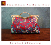 Classy Handcrafted Silk Brocade Handbag Everyday Weekend Crossbody Bag Kiss Lock Travel Shoulder Bag #112