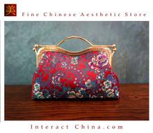 Classy Handcrafted Silk Brocade Handbag Everyday Weekend Crossbody Bag Kiss Lock Travel Shoulder Bag #112