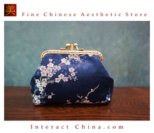 Handmade Silk Brocade Evening Purse Party Night Out Pochette Retro Crossbody Clutch Fashion Kiss Lock Bag #103