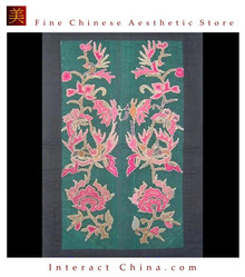 Asian Vintage Textile Art Antique Applique Embroidery 100% Ethnic Needlework #192