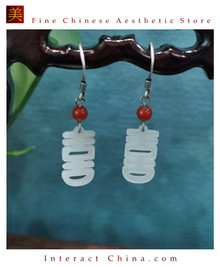 100% Handcrafted Natural Hotan Jade Agate Earrings for Women 925 Silver Dangle Vintage with Authenticity Certificate #111