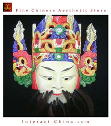 Chinese Drama Home Wall Decor Opera Mask 100% Wood Craft Folk Art #101 Pro Level