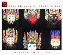 Chinese Drama Home Wall Decor Opera Mask 100% Wood Craft Folk Art #101-106 6 Role