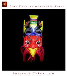 Chinese Drama Home Wall Decor Opera Mask 100% Wood Craft Folk Art #123 Pro Level