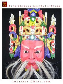 Chinese Drama Home Wall Decor Opera Mask 100% Wood Craft Folk Art #130 Pro Level