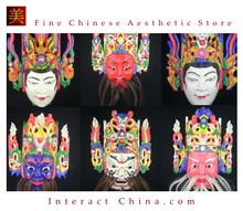Chinese Drama Home Wall Decor Opera Mask 100% Wood Craft Folk Art #125-130 6 Role