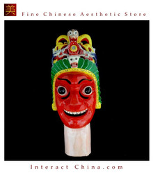 Chinese Home Wall Decor Ritual Dance Mask 100% Wood Craft Folk Art #101 Pro Level