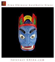 Chinese Home Wall Decor Ritual Dance Mask 100% Wood Craft Folk Art #106 Pro Level