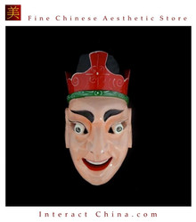 Chinese Home Wall Decor Ritual Dance Mask 100% Wood Craft Folk Art #109 Pro Level