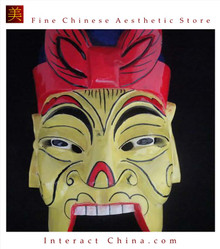 Chinese Home Wall Decor Ritual Dance Mask 100% Wood Craft Folk Art #116 Pro Level
