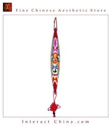 "Chinese Home Room Wall Decor Festive Mask 100% Wood Craft Folk Art #104 - 02x14"""