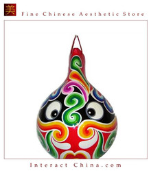 Chinese Home Room Wall Decor Festive Mask 100% Wood Craft Folk Art #117 - 08x11""