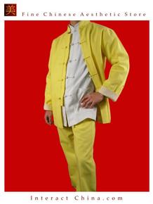 Premium Line Golden Kung Fu Martial Arts Taichi Uniform Suit XS-XL or Tailor Custom Made
