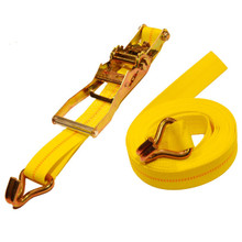 "2"" Ratchet Strap J-hook/J-hook 20' 3336# WLL Yellow"