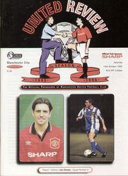 original Official programme for the Premier League match Manchester United V Manchester City, the game was played on 14 October 1995.