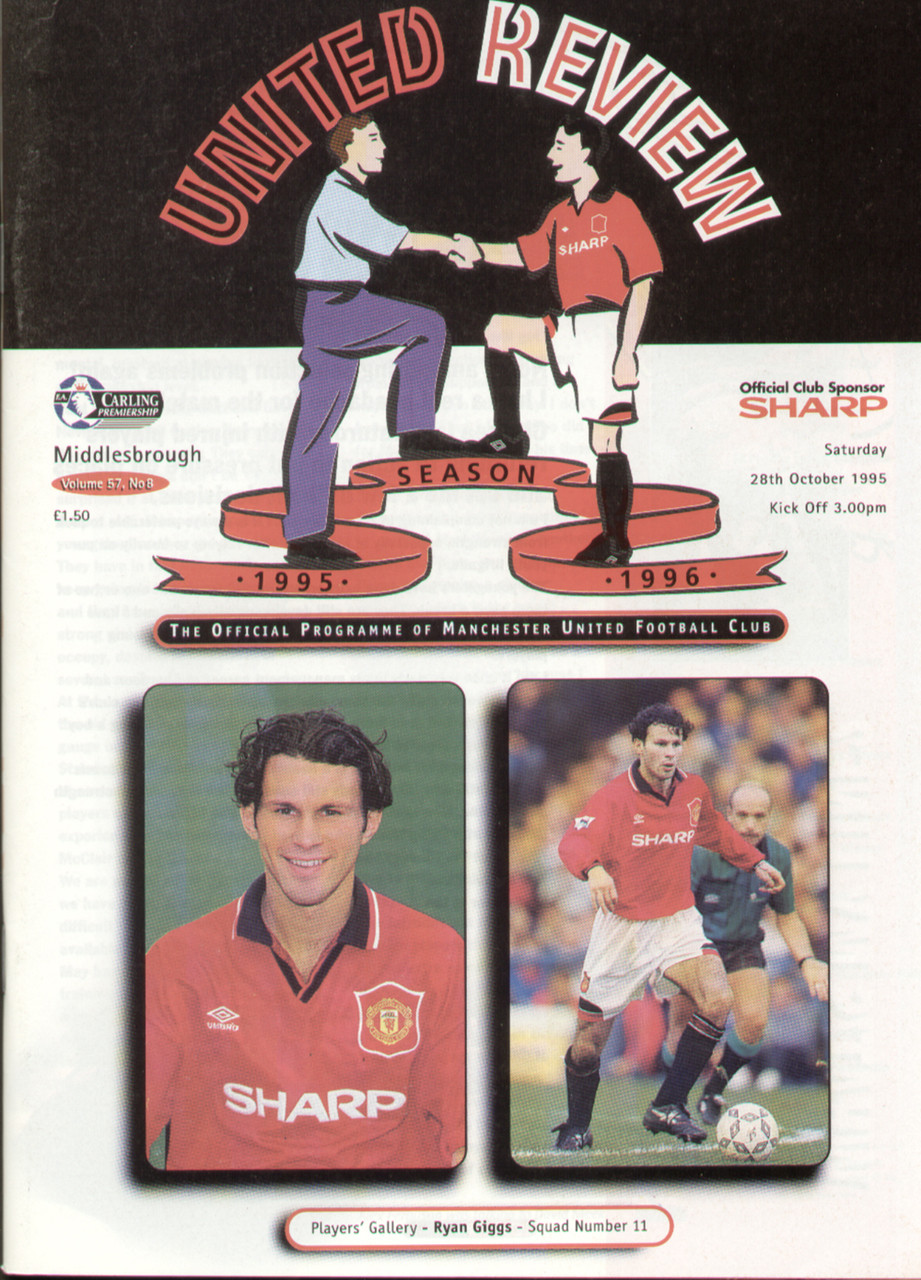 Manchester United V Middlesbrough Premier League 1995 - VGC