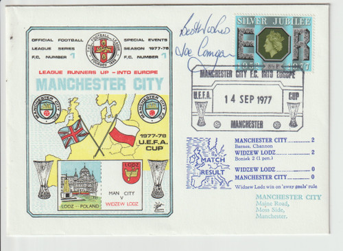 original first day cover to celebrate Manchester City in Europe, issued in September 1977.