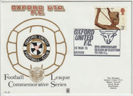original first day cover to celebrate Oxford United, issued in March 1973.