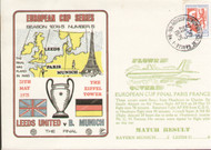 original flown first day cover to celebrate the 1975 European Cup Final Leeds United V Bayern Munich, postmarked in Paris on the day of the match