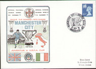 original first day cover to celebrate Manchester City in Europe 1976, issued in September 1976.