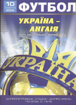 original Official programme for the World Cup qualifying match Ukraine V England, the game was played on 10 October 2009.