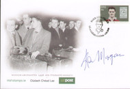 Rare 1958 Munich Air Disaster signed first day cover. These covers were issued in 2008 by the Irish Post Office to commemorate the 50th anniversary of the Munich Air Disaster. This cover has been hand signed by Manchester United legend and the air crash survivor Ken Morgans.