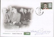 Rare 1958 Munich Air Disaster signed first day cover. These covers were issued in 2008 by the Irish Post Office to commemorate the 50th anniversary of the Munich Air Disaster. This cover has been hand signed by Manchester United legend and the air crash survivor Harry Gregg.