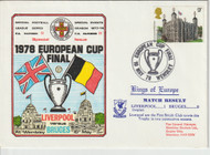 original first day cover to celebrate the 1978 European Cup Final Liverpool V Bruges, issued in May 1978.